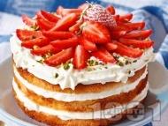 Лесна торта с маскарпоне, ягоди, сметана и шам фъстък
